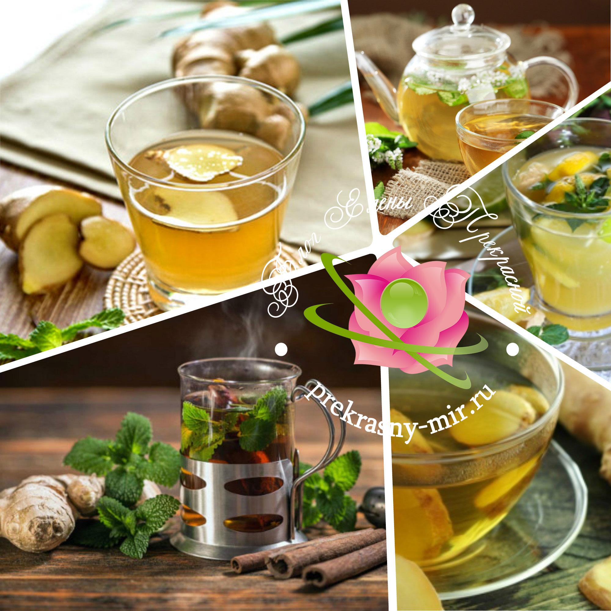 Žalioji arbata ir mūsų spaudimas