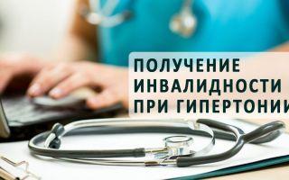 2 laipsnių hipertenzija gali suteikti negalią ar ne