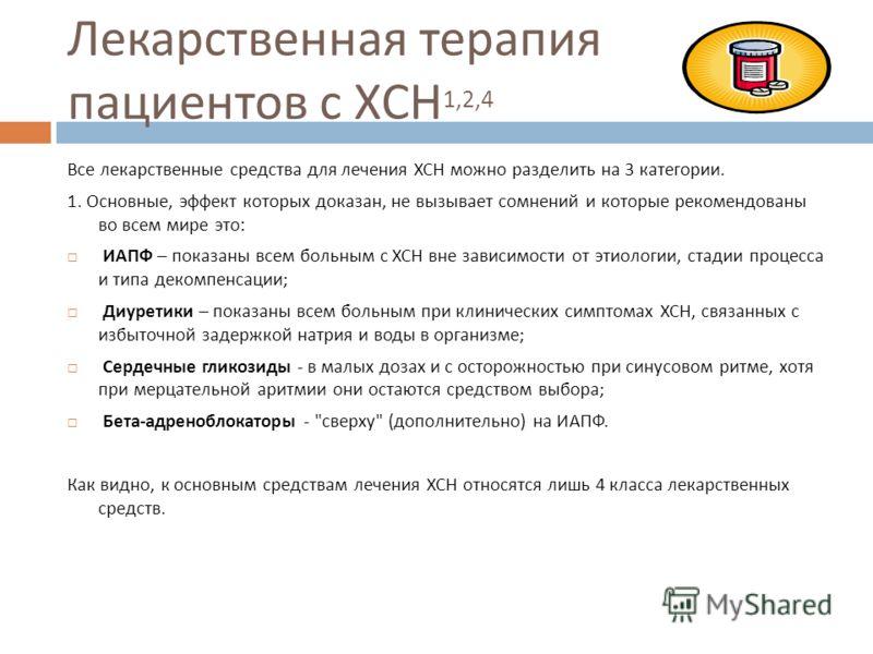 hipertenzija 1 valgomasis šaukštas 3 rizika hipertenzija šiuolaikiniai vaistai