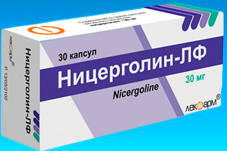 hipertenzija su antsvoriu