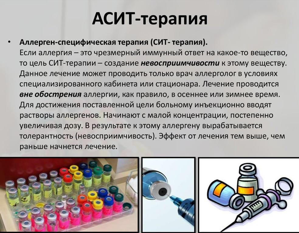 Inkstų nepakankamumo gydymas žolelėmis ir liaudies gynimo priemonėmis - Saldainiai