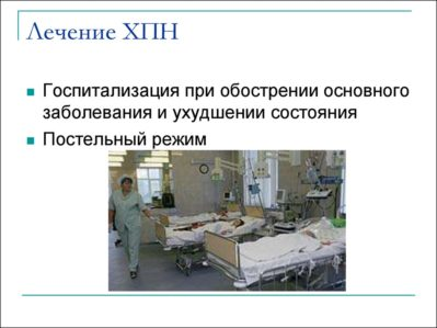 hipertenzija ir sustanonas hipertenzija laipsniais