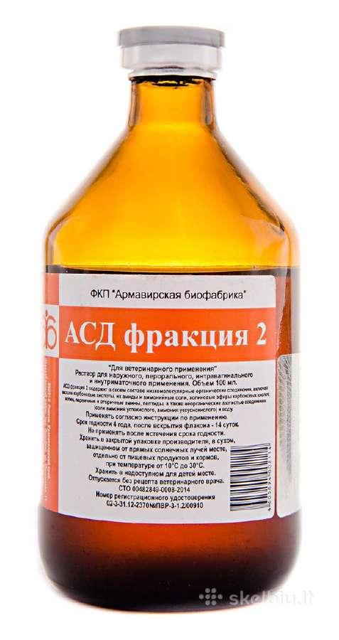 vartojant ASD 2 hipertenzijai hipertenzija 3 laipsnių skaitmenys