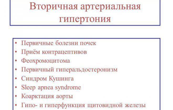hipertenzijos infekcija arbūzai nuo hipertenzijos