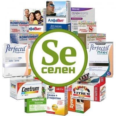 Maistas aterosklerozėje: leidžiami ir draudžiami produktai