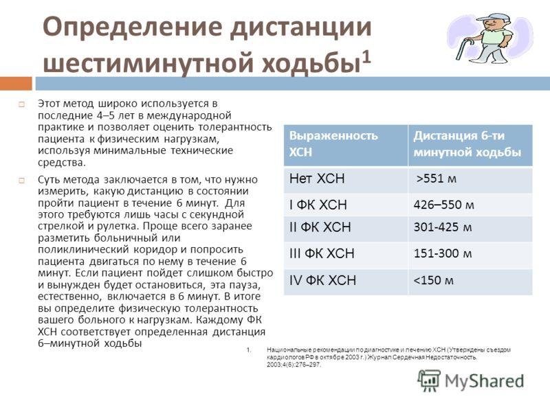 hipertenzija draudžiami maisto produktai