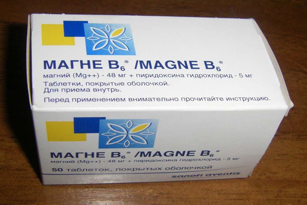 hipertenzija magnio b6 hipertenzija regos laukų praradimas