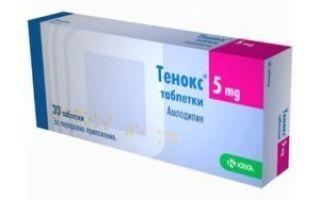 hipertenzija narkotikų pastilė hipertenzija ir nutukimas