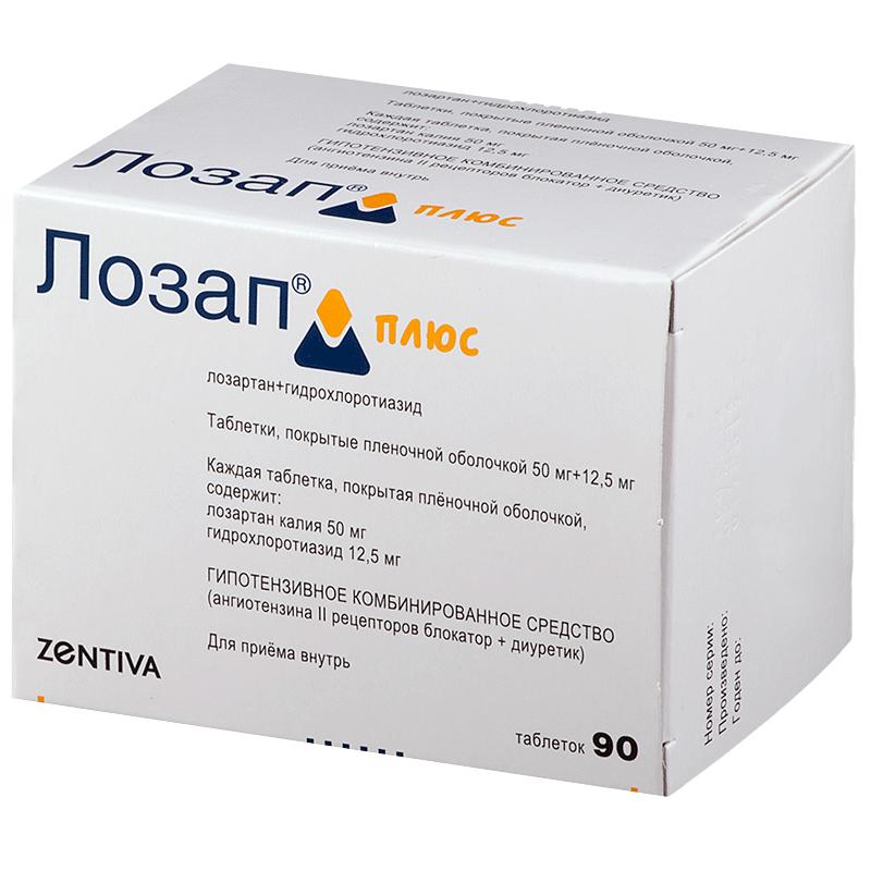 Lozap mg plėvele dengtos tabletės N30 - vipcirkas.lt